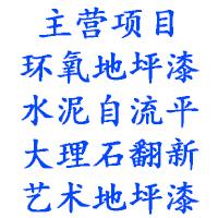 杭州创汇环保科技公司