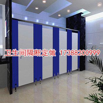重庆卫生间隔断厂家售后一条龙服务