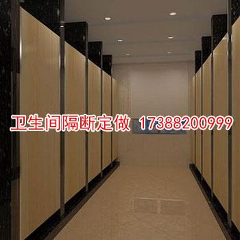 重庆卫生间隔断厂家为您打造高质量的产品