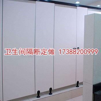 重庆卫生间隔断厂家值得信赖