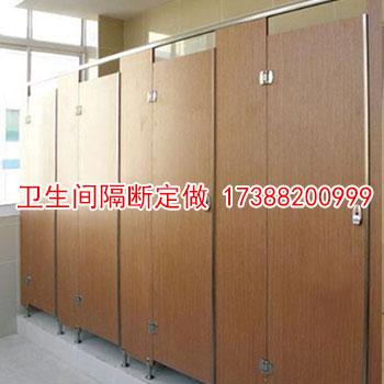 常见的重庆卫生间隔断材料有哪些