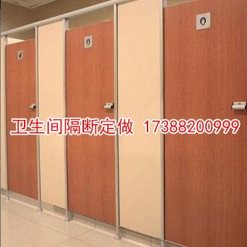重庆卫生间隔断厂家保证售后服务