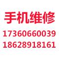 仁寿县文林镇荣邦科技经营部