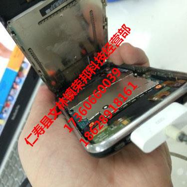 仁寿手机维修_正规手机维修