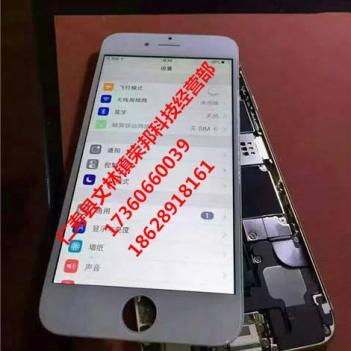 仁寿手机维修手机换屏项目