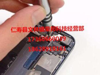 仁寿手机维修行业快速手机换屏