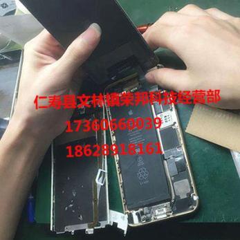 仁寿正规手机维修