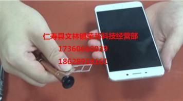 仁寿手机维修、手机换屏、售后有保障