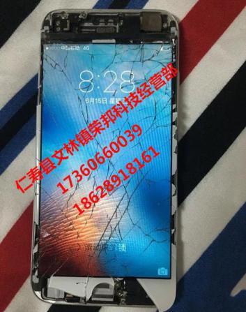 仁寿手机维修换屏|华为、小米手机维修
