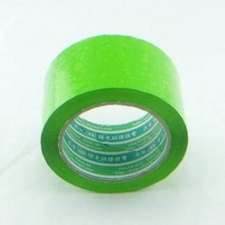 厂家直供 高粘 绿色Bopp封箱胶带 草绿色封箱纸 宽6CM 长100Y