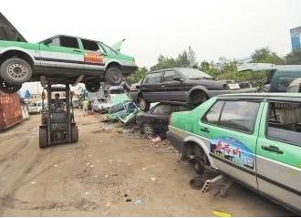 东莞报废车辆回收价格