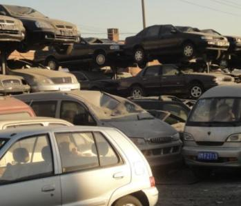 东莞报废车回收 提供上门服务