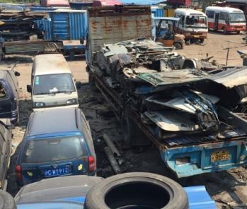 报废汽车回收企业资格认定审批指南