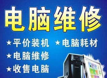 锦州电脑液晶显示器维修