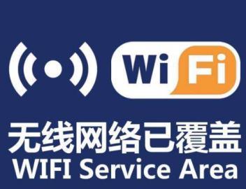 锦州电脑维修WIFI覆盖