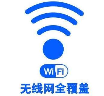 锦州WiFi覆盖专业电脑维修
