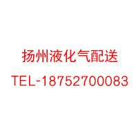 扬州气体配送公司