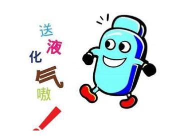 扬州液化气配送哪里有