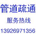 珠海虹洁环保清洁有限公司