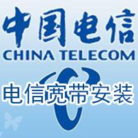 昆明北京路电信营业中心