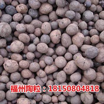 福州陶粒批发生产到销售一条龙服务