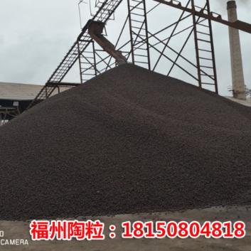 福州陶粒储存运输注意事项