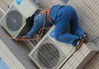 寿光空调维修修不好不收费,您修好使用满意在付费。