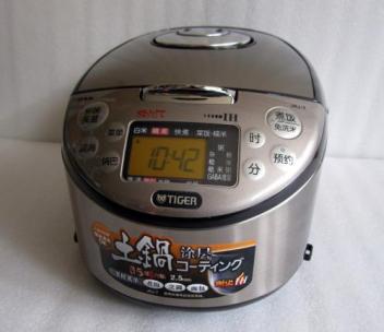 昆明虎牌电饭煲维修谢师傅为您解读电饭煲的内部构造。