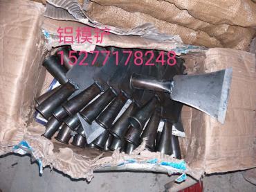 桂林脱模剂厂供应商