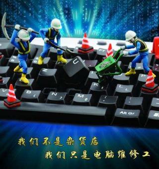 邵阳专业电脑上门维修