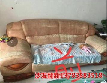 金水区沙发翻新维修的方法