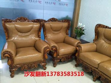 郑东新区沙发维修质量有保证