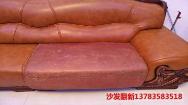 金水区沙发翻新解决客户的后顾之忧