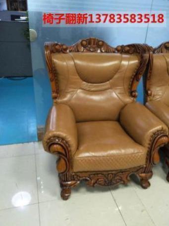 金水区沙发翻新值得你的选择