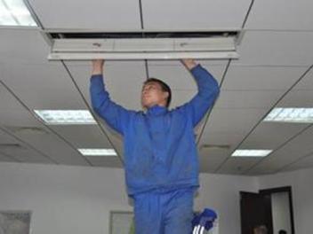东莞寮步空调维修需要多少钱