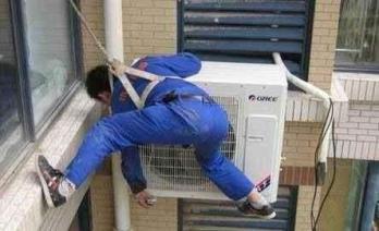 寮步空调维修公司承诺客户修不好不收费