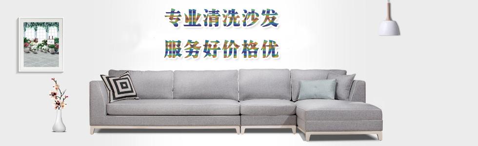 襄阳艺宸家居4s服务中心