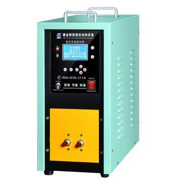 湖州25KW高频加热机新款20KW高频设备