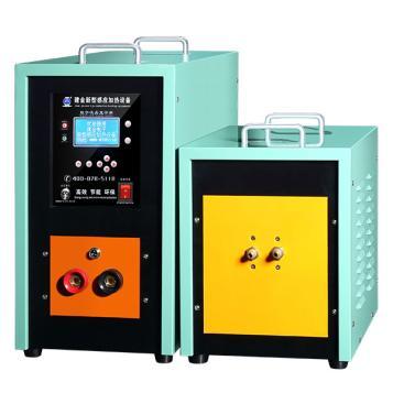 湖州40KW高频感应加热设备热销高频设备