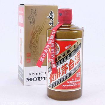 杭州烟酒回收电话:13655856329