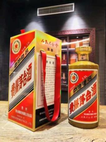 杭州烟酒回收电话