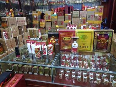 杭州地区烟酒专业回收