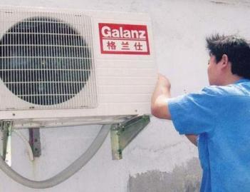义乌家电维修公司维修各种中央空调