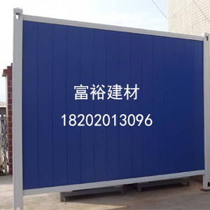 深圳富裕建材有限公司