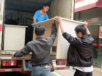 鹤壁搬家公司_一站式解决客户搬家需求