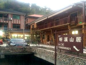 杭州农家乐客房设施设备齐全欢迎入住