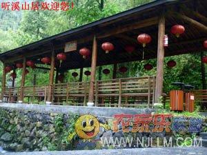 杭州山沟沟农家乐有在城市中看不到的独特风景