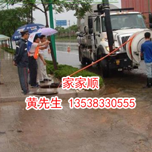 廉江市家家顺防水补漏管道疏通公司