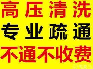广州新塘区专业化粪池清理-专业疏通各种型号管道