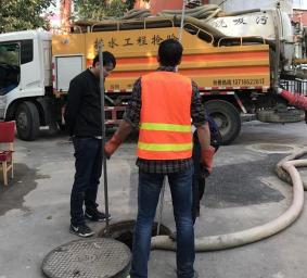 广州新塘管道疏通-广州增城区化粪池清理